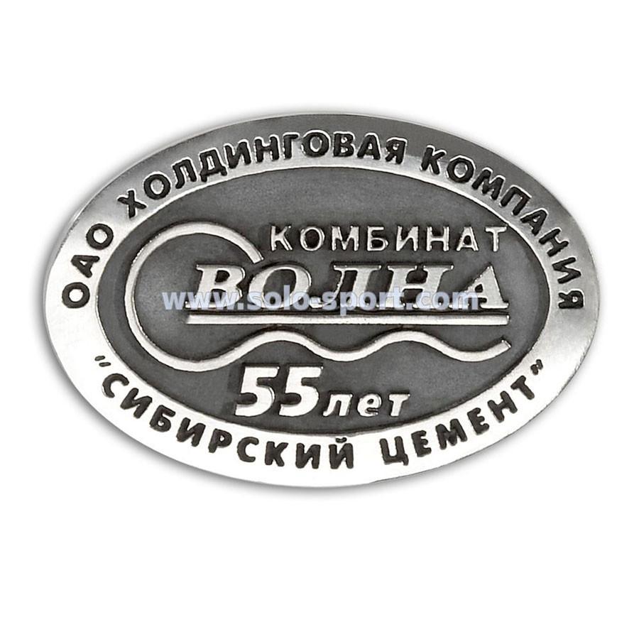 Знак Комбинат Волна 55 лет