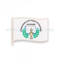 Знак Куйбышевский Педагогический Колледж