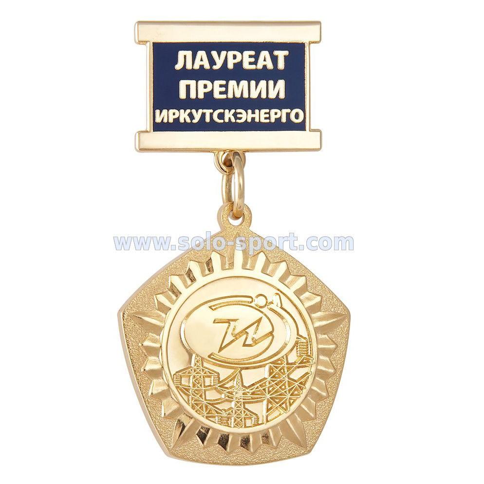 Знак на колодке Лауреат премии Иркутскэнерго