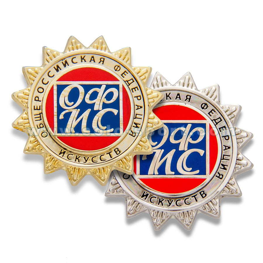 Знак Общероссийской Федерации Искусств