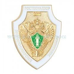 Знак Западно-Сибирское отделение Ростехнадзора