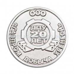 Знак 20 лет ООО Газпром добыча Уренгой