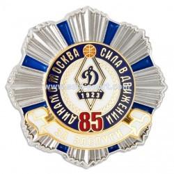 Знак БК Динамо-Москва За заслуги