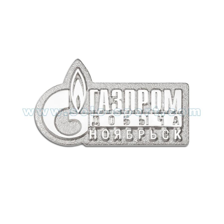 Знак Газпром добыча Ноябрьск