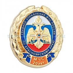 Знак ГУ МЧС России по Краснодарскому краю