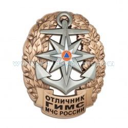 Знак Отличник ГИМС МЧС России