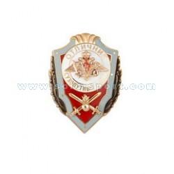 Знак Отличник сухопутных войск