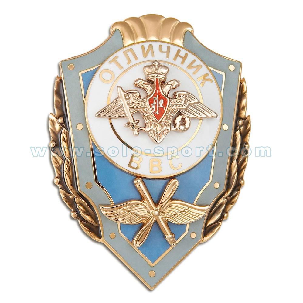Знак Отличник ВВС