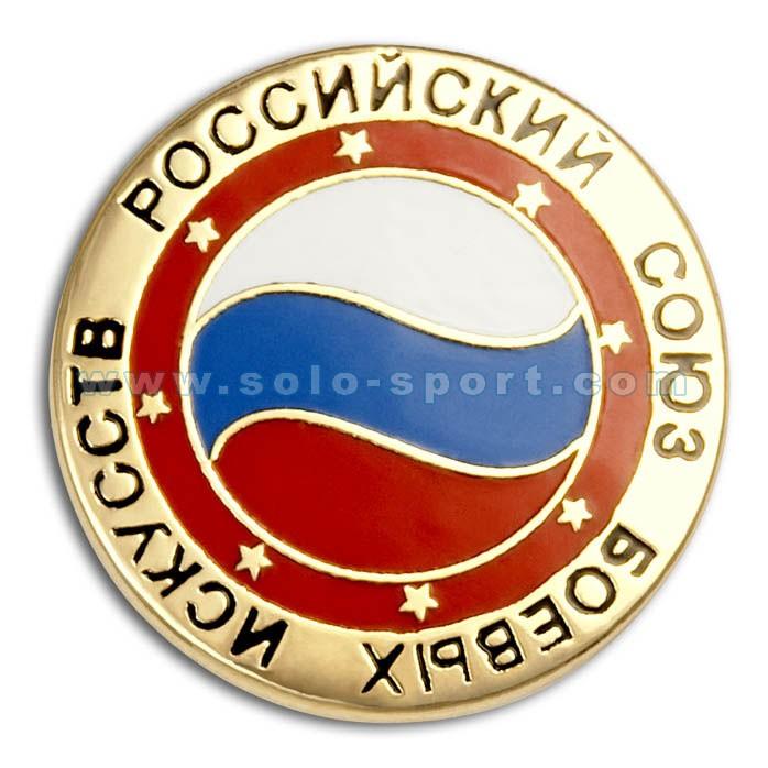 Знак Российский союз боевых искусств