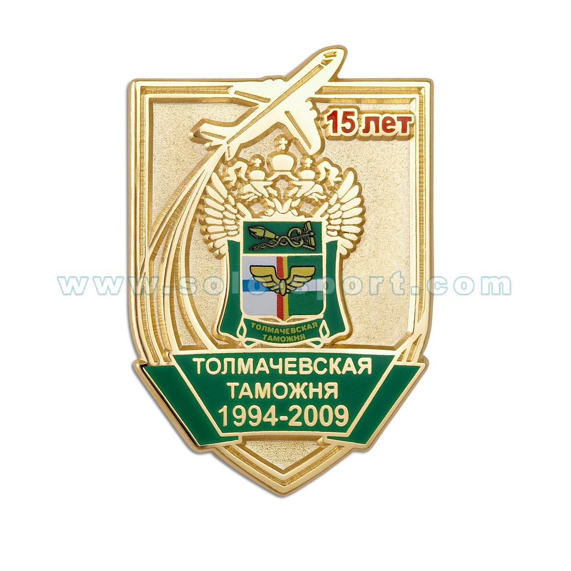 Знак Толмачевская таможня 1994-2009